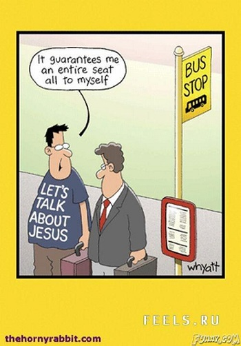 Jesus t-shirt gets privacy