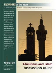 contrast christianity and islam The religions of judaism, christianity, and islam are often seen as competing doctrines and faiths by observers and adherents yet, a summary.